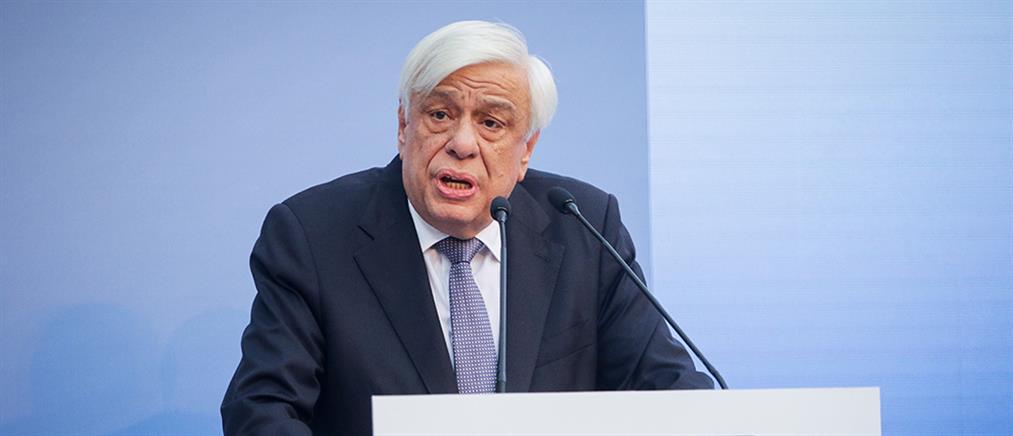 Παυλόπουλος: Πολύτιμη η συμβολή της ΕΕΤ στην εθνική προσπάθεια οριστικής εξόδου από την κρίση