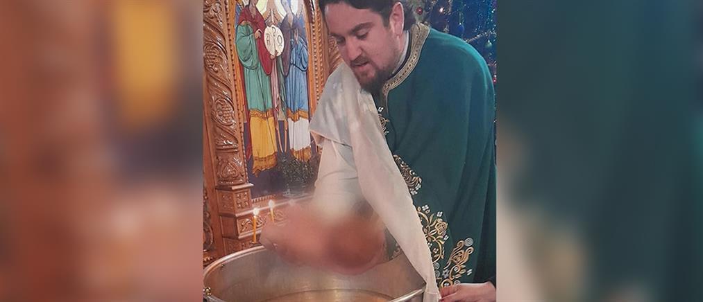 Μωρό πέθανε μετά τη βάπτισή του (βίντεο)