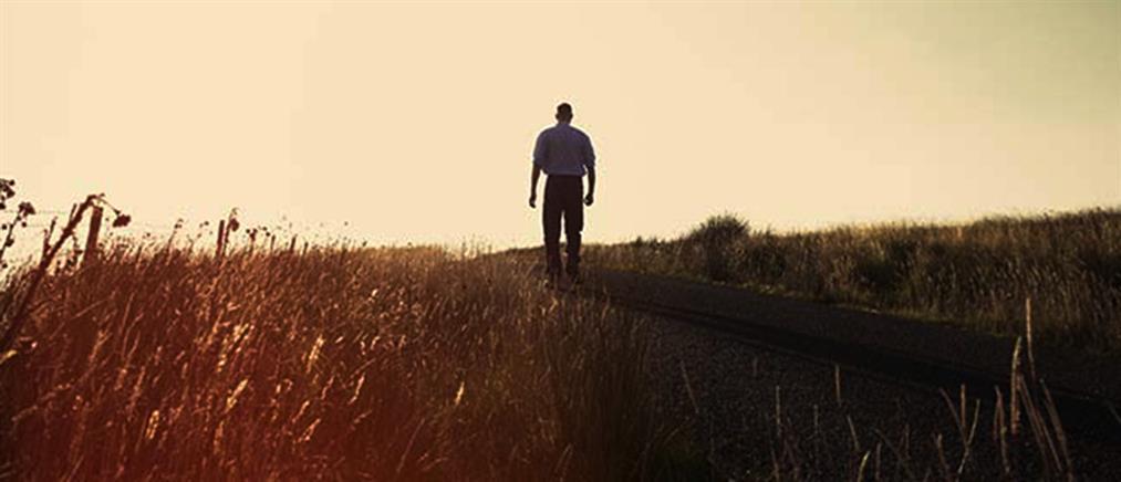 Η μοναξιά είναι… οικογενειακή υπόθεση