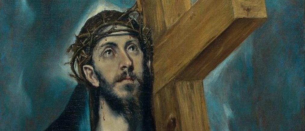 Ελ Γκρέκο: Πίνακας του Έλληνα ζωγράφου ανακαλύφθηκε σε ιδιωτική συλλογή (εικόνες)