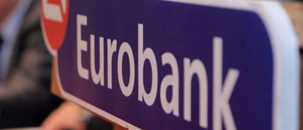 "Eurobank: Πως και γιατί έγινε ""ωρολογιακή βόμβα"" το συνταξιοδοτικό"