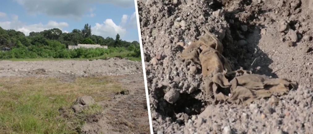 Μεξικό: βρήκαν 29 πτώματα σε 100 σακούλες! (βίντεο)