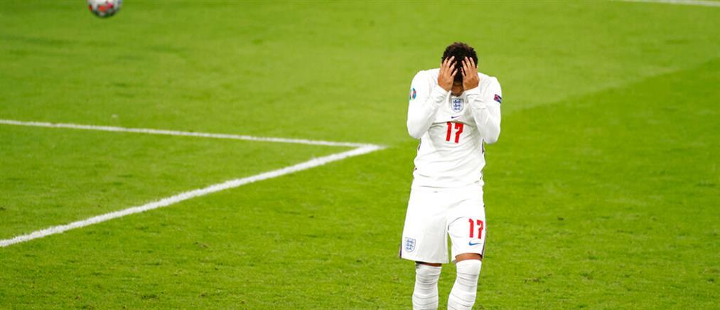 Euro 2020 – Αγγλία: ρατσιστικά σχόλια για Σάκα, Ράσφορντ και Σάντσο