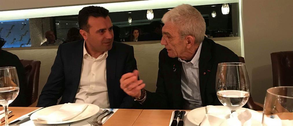 Guardian: Νέα αρχή στις σχέσεις Αθήνας - Σκοπίων