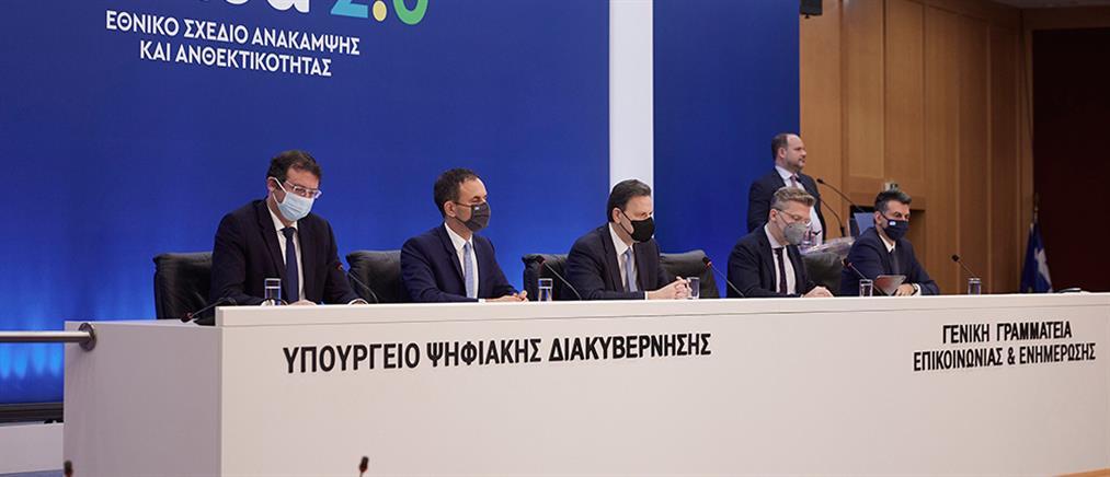 Ελλάδα 2.0 - Εθνικό Σχέδιο Ανάκαμψης: Οι τέσσερις πυλώνες και τα βασικά έργα