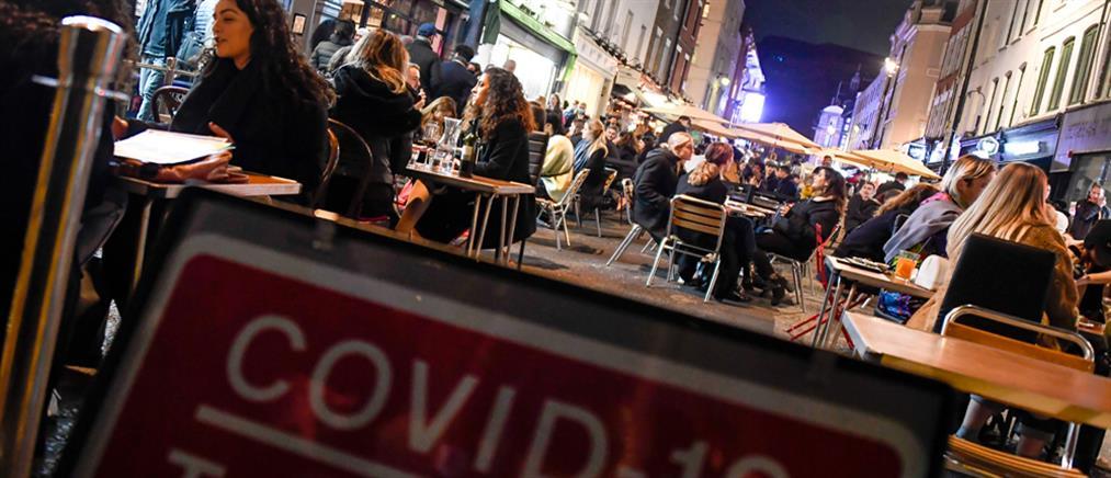 """Λονδίνο: """"Βούλιαξε"""" το τελευταίο βράδυ πριν το lockdown (εικόνες)"""
