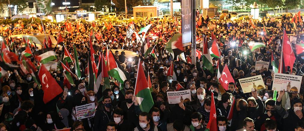 Τουρκία: Διαδηλώσεις κατά του Ισραήλ (εικόνες)
