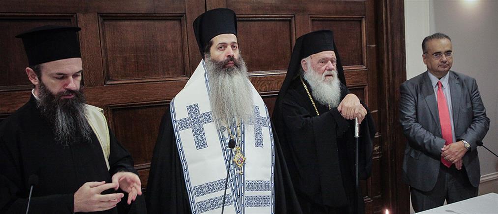 Αγιασμό στον Δικηγορικό Σύλλογο τέλεσε ο Αρχιεπίσκοπος Ιερώνυμος (εικόνες)