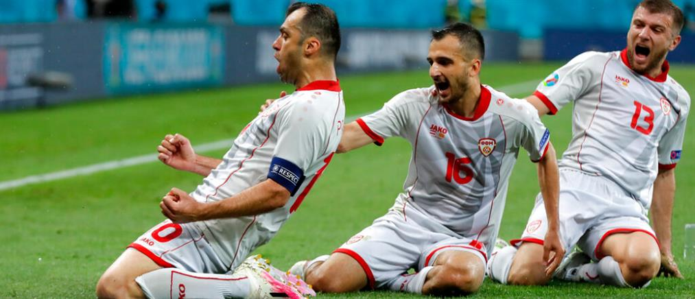 Euro 2020 - Βόρεια Μακεδονία: Νέα πρόκληση με το... βλέμμα στην Ελλάδα