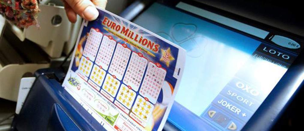 Ένας υπερτυχερός κέρδισε πάνω από 83 εκατ. ευρώ στο Euro Millions