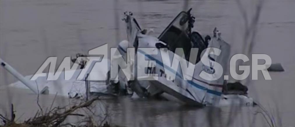 Συντριβή εκπαιδευτικού αεροσκάφους με 3 επιβάτες στον Αξιό ποταμό