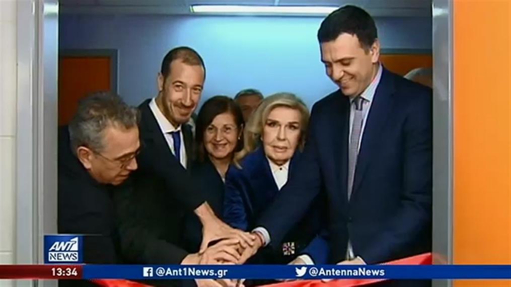 Σε λειτουργία το πρώτο Κέντρο Κυτταρικής και Γονιδιακής Θεραπείας στην Ελλάδα