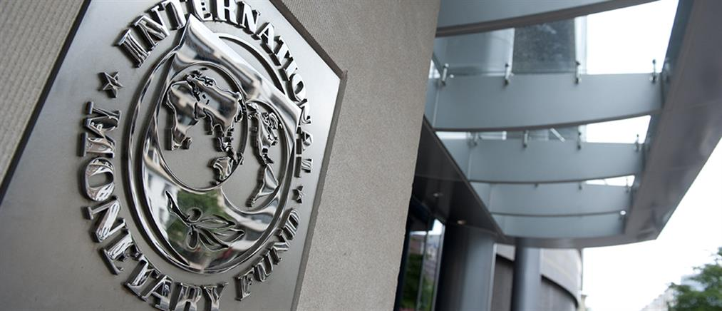 Χαμηλώνει τον πήχη για την ανάπτυξη το ΔΝΤ