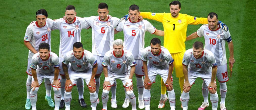 Euro 2020 - Βόρεια Μακεδονία: η απάντηση της UEFA στον Αυγενάκη