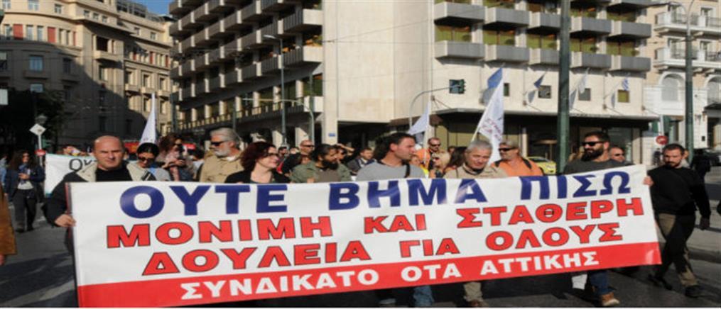 Στάση εργασίας στους δήμους της Αττικής
