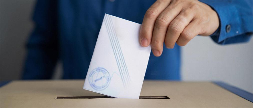 Ψήφος αποδήμων: εκστρατεία ενημέρωσης του ΥΠΕΣ (εικόνες)