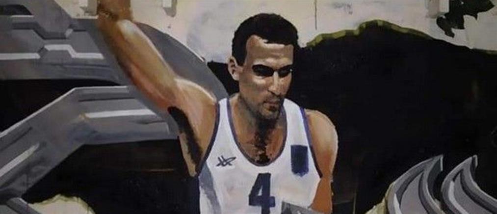 Νίκος Γκάλης: Με την φανέλα της Εθνικής στο νέο γκράφιτι (εικόνες)