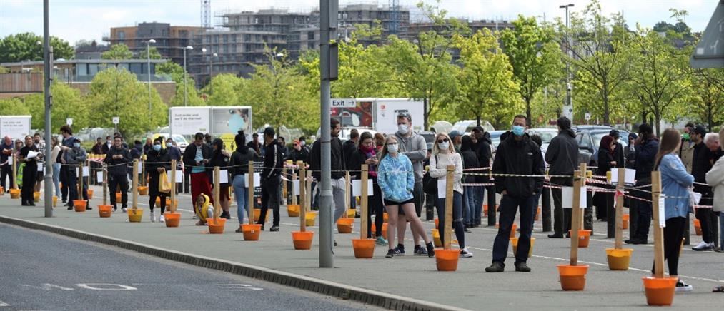 Κορονοϊός - Βρετανία: Ο ημερήσιος αριθμός των θυμάτων αναβάλλει την άρση της καραντίνας