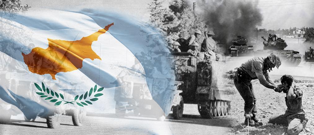 Τιμητική σύνταξη για όσους πολέμησαν στην Κύπρο
