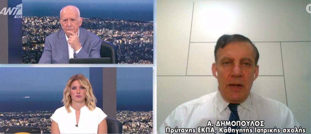 Δημόπουλος στον ΑΝΤ1: οι οδηγίες για τους τουρίστες πρέπει να εξειδικευθούν περισσότερο (βίντεο)