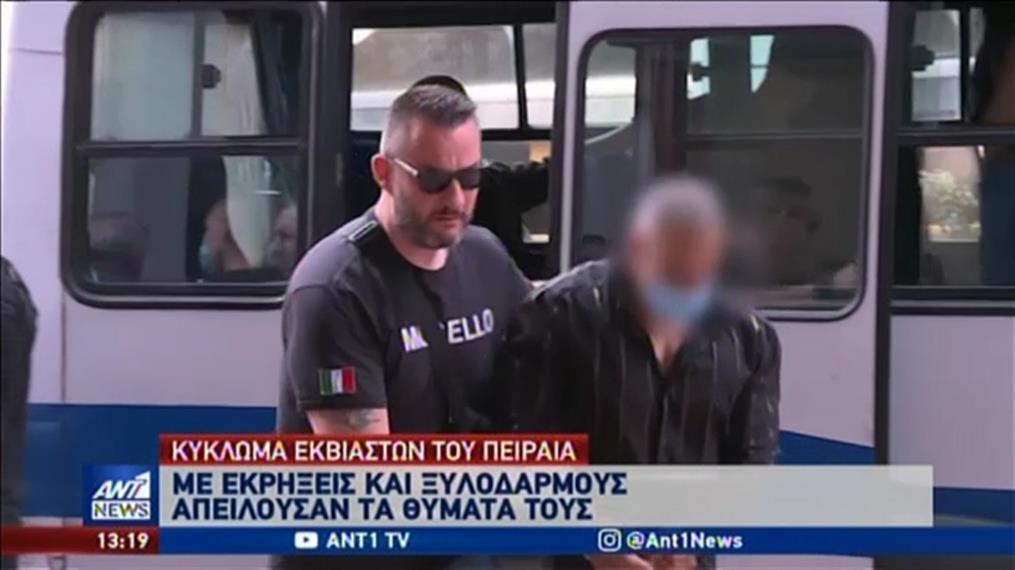 Προφυλακιστέοι για το κύκλωμα εκβιαστών του Πειραιά