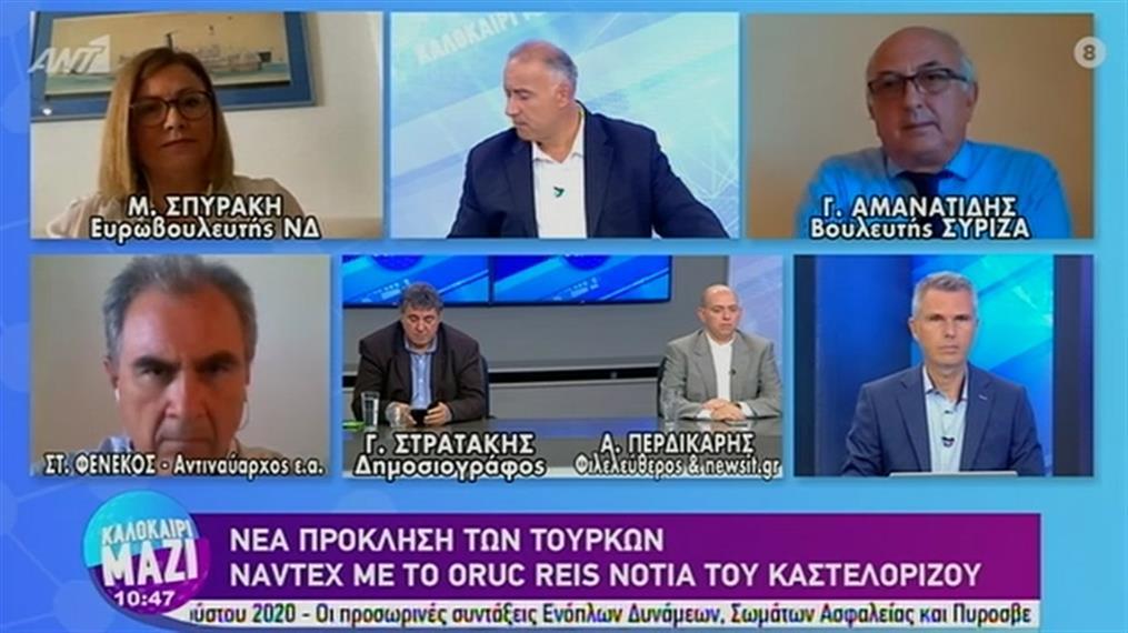 """""""Καλοκαίρι Μαζί"""": Σπυράκη-Αμανατίδης για τις τουρκικές προκλήσεις"""