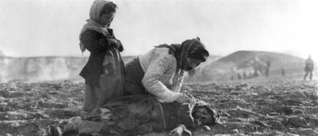 """Τουρκία κατά ΗΠΑ: """"βρώμικο παιχνίδι"""" η αναγνώριση της αρμενικής γενοκτονίας"""