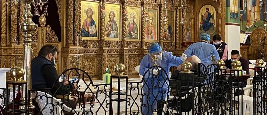 Κορονοϊός: Rapid test μέσα σε εκκλησία στην Μενεμένη (εικόνες)