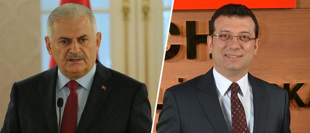 Κρίσιμες εκλογές στην Κωνσταντινούπολη
