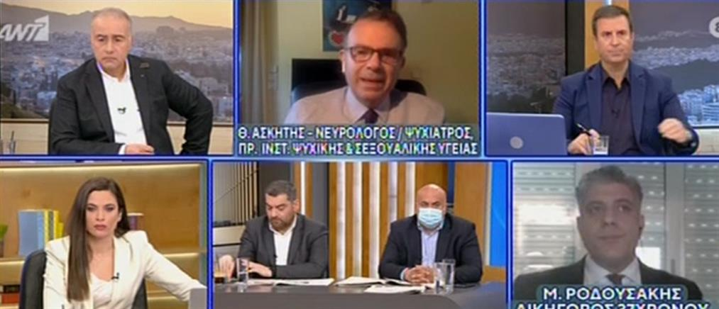 Ασκητής στον ΑΝΤ1:  Η οικογένεια βασικός πυλώνας της σεξουαλικής αγωγής (βίντεο)