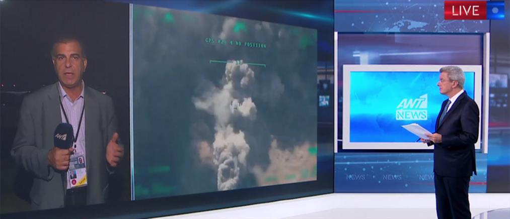 Αποστολή ΑΝΤ1 στα σύνορα Τουρκίας-Συρίας: Μαίνονται οι μάχες (βίντεο)
