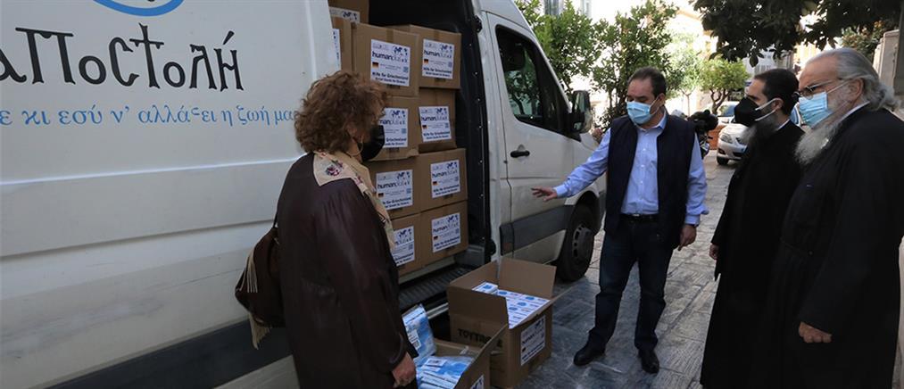 """""""Αποστολή"""": Δωρεά με 720000 μάσκες για ασφαλή έξοδο από το lockdown (εικόνες)"""