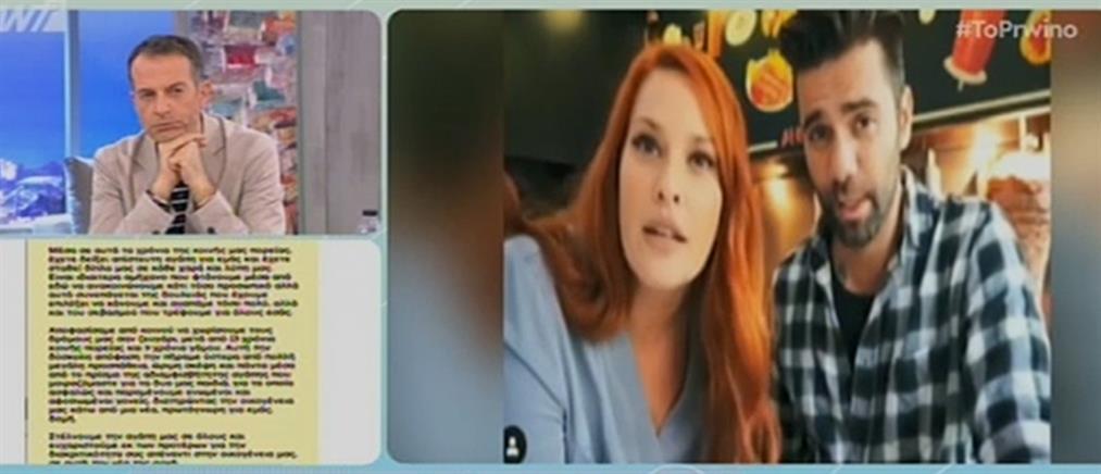 """Ο ξαφνικός χωρισμός Χρηστίδου – Μαραντίνη… πρώτο θέμα στο """"Πρωινό"""" (βίντεο)"""