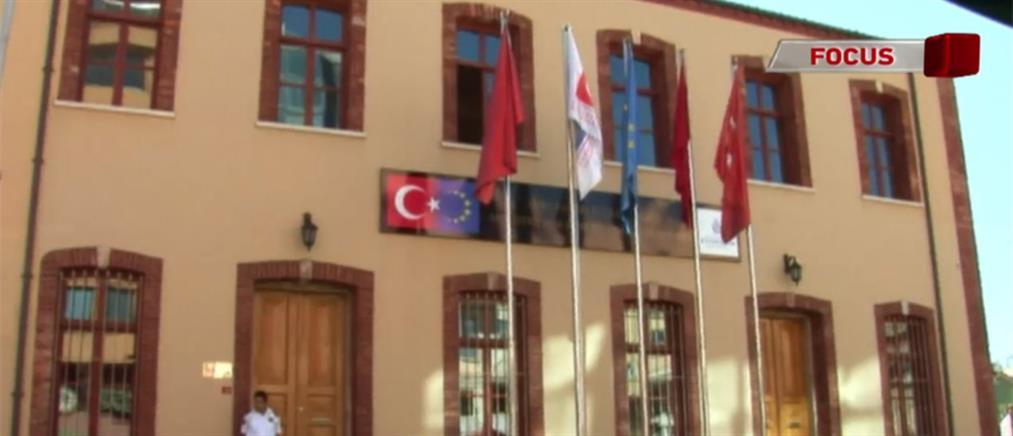 """Έρευνα ΑΝΤ1: Σε """"ομηρία"""" οι Έλληνες της Κωνσταντινούπολης (βίντεο)"""