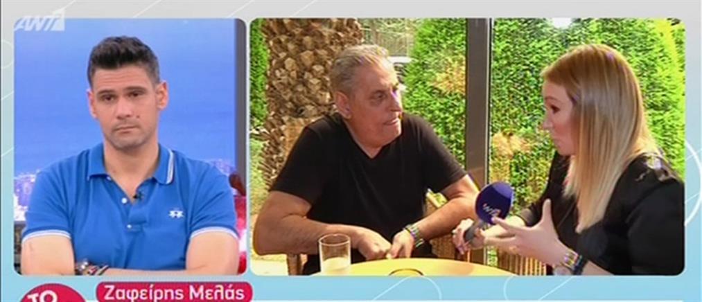 """Ζαφείρης Μελάς στο """"Πρωινό"""": δύσκολη η φράση """"τα παρατάω"""" (βίντεο)"""