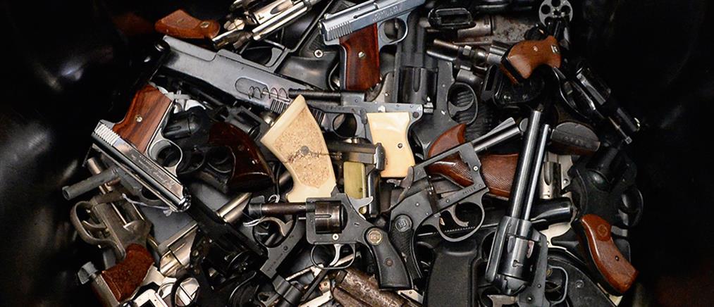 Κυβερνητική έκκληση: Μην πετάτε όπλα και χειροβομβίδες στα σκουπίδια
