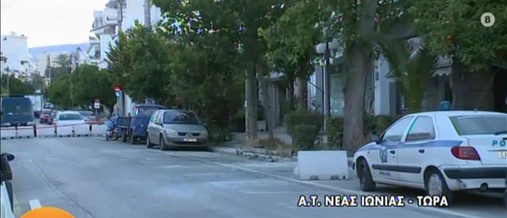 Νέα Ιωνία: επίθεση με μολότοφ σε αστυνομικό τμήμα