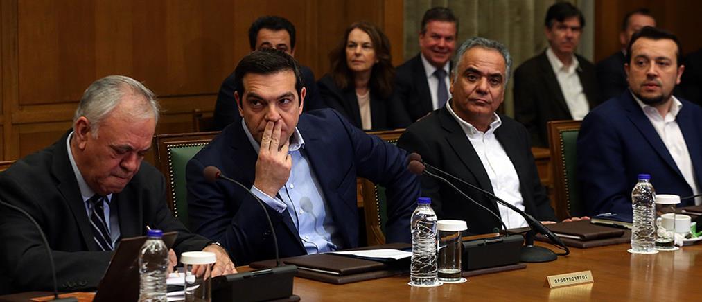 Γερμανικός Τύπος: υπό επιτήρηση η Ελλάδα μέχρι το 2059