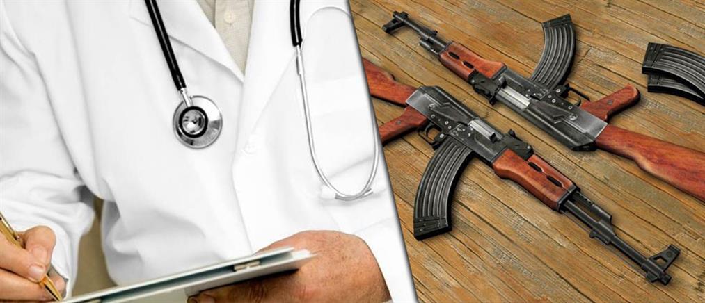 Συνελήφθη γυναικολόγος με σπίτι οπλοστάσιο