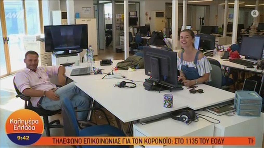 Αποχαίρετησε τους συνεργάτες του ο Γιώργος Παπαδάκης για το τέλος της σεζόν