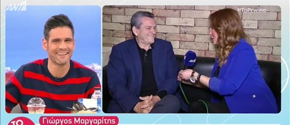 """Ο Γιώργος Μαργαρίτης στο """"Πρωινό"""" για το αλκοόλ, τα ζάρια και την πολιτική (βίντεο)"""