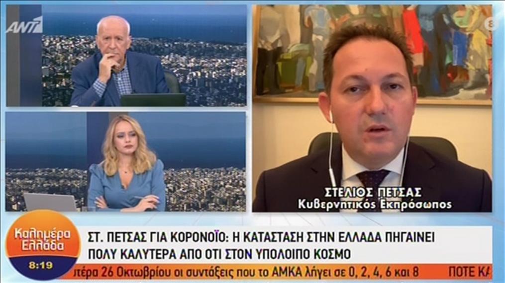 """Ο Στέλιος Πέτσας στην εκπομπή """"Καλημέρα Ελλάδα"""""""