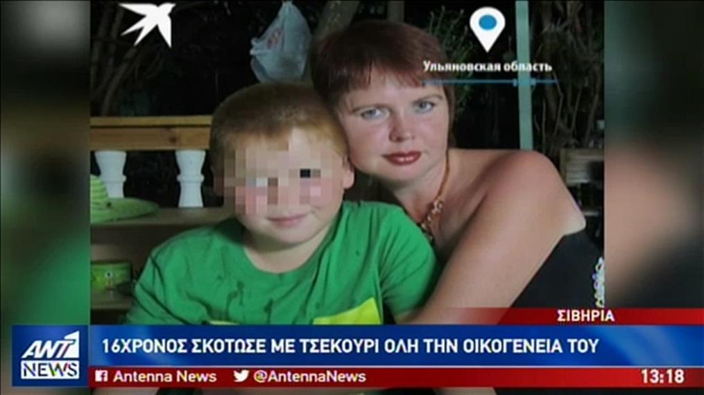 Σοκ: 16χρονος σκότωσε με τσεκούρι όλη την οικογένεια του