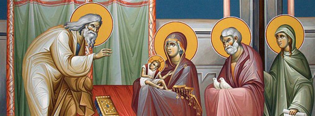 Υπαπαντή του Κυρίου: Η θαυμαστή ιστορία της ιερής εικόνας