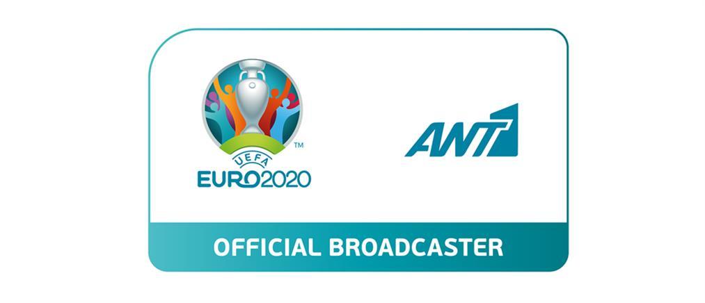 Euro 2020 στον ΑΝΤ1: Οι μεταδόσεις της 2ης αγωνιστικής