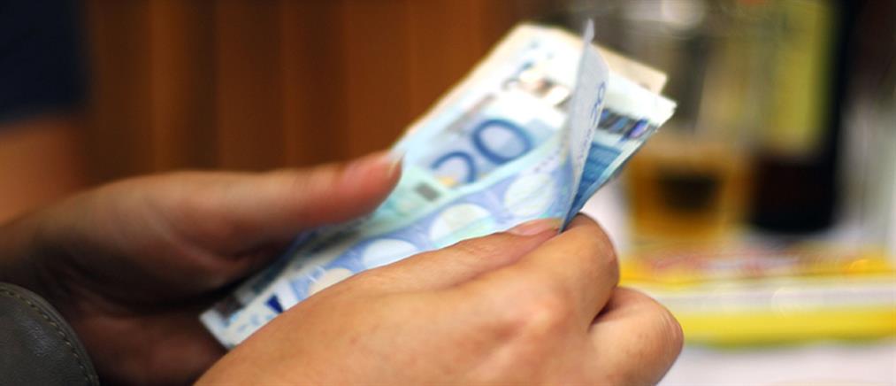 """Κρατικός """"μποναμάς"""" 400 εκ. ευρώ  έως το τέλος του έτους"""