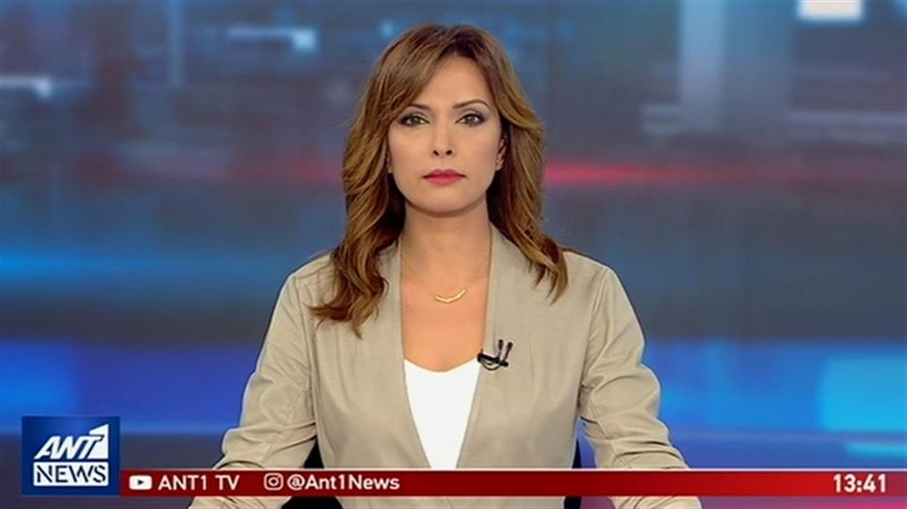 ANT1 NEWS 20-05-2019 ΣΤΙΣ 13:00