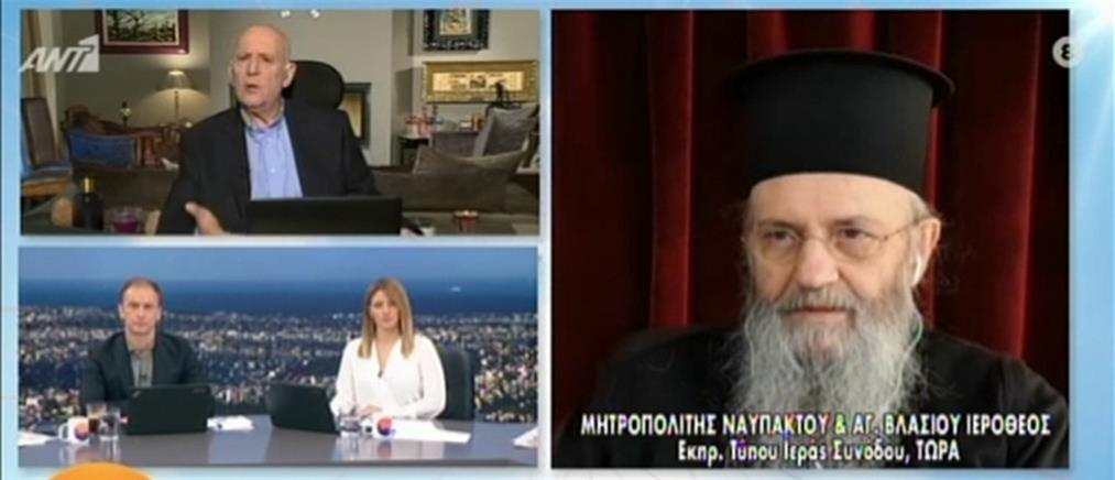 Ιερόθεος στον ΑΝΤ1: οι εκκλησίες δεν θα είναι ανοιχτές για τους πιστούς τη Μεγάλη Εβδομάδα (βίντεο)