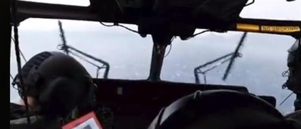 Βίντεο που κόβει την ανάσα: Αεροδιακομιδή εν μέσω σφοδρής κακοκαιρίας (βίντεο)