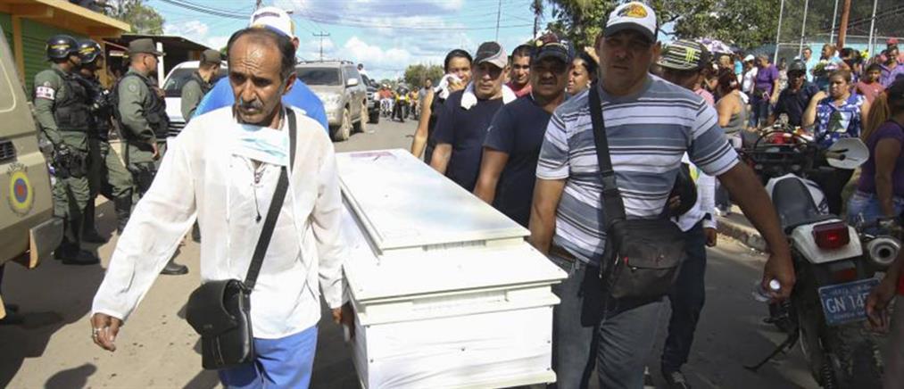 Βενεζουέλα: Ομαδικός τάφος μεταλλωρύχων